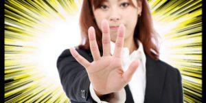 バイトに飽きたからって、辞めるのは早い!-5つの対処法を紹介-