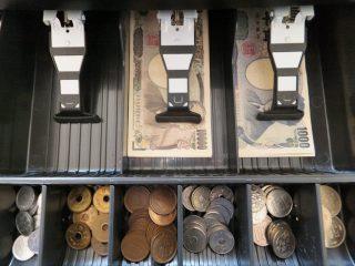 レジの釣銭